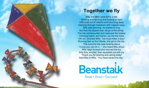 Beanstalk-poem